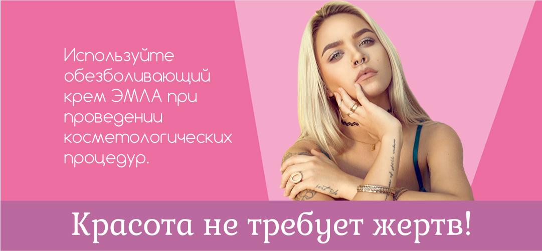Emla_mobil_top-04